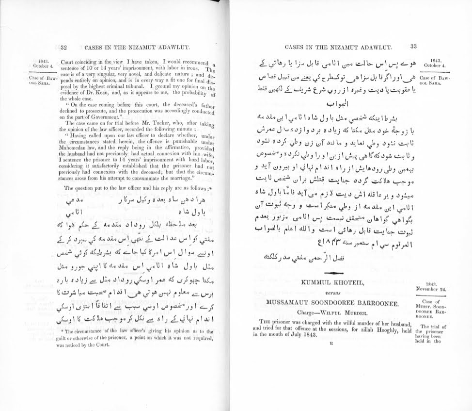 A black and white scan of two pages of a book, with a combination of English and Persian.